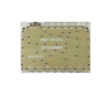 JHKBP-100FA-07J抗干扰变频模块